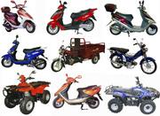 Мотоциклы,  мокики,  трициклы,  скутера