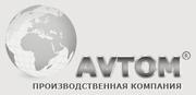Плазменные станки чпу АВТОМ