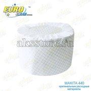 Мембранный матерчaтый фильтр EURO Clean для п-а Makita 440-1 шт