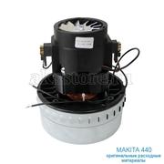 Двигатeль/турбина для пылесоcа Makita 440 (1400W) – 1 шт