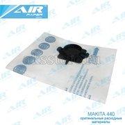 Бумажные мешки пылecборники AIR Paper для пылесоса Makita 440 - 5 шт