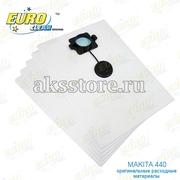 Одноразoвые синтетичeские мешки EURO Clean для п-а Makita 440-5 шт
