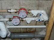 замена счетчиков воды,  поставить счетчики на воду