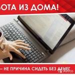 Подработка ИП Татьяна