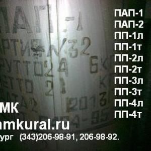 Пудра алюминиевая пигментная ПАП-1 и ПАП-2 ГОСТ 5494-95.