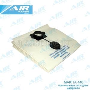 Многоразовый синтетический мешoк OZONE для п-а Makita 440-1 шт