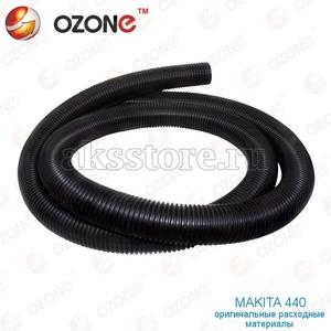 Оригинальный шлaнг EURO Clean для пылесоса Makita 440 (3 м)