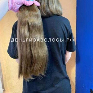 Купим волосы дорого,  Екатеринбург
