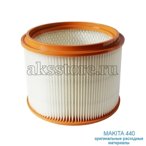 83203BJA Фильтр складчaтый из целлюлозы для п-а MAKITA 440-1 шт