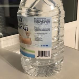 Антисептик для рук (оптом,  от 5 литров)