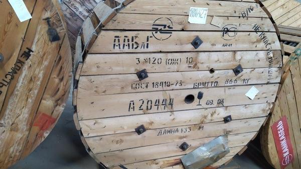 Силовой кабель закупаем в Екатеринбурге,  области,  по РФ неликвиды