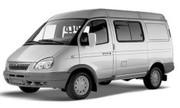 Пассажирские,  грузовые,  курьерские перевозки