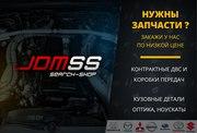 Autostok / Контрактные запчасти ДВС, АКПП, МКПП,  Кузовщина, Оптика,  Шины