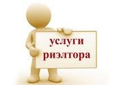 Услуги риэлтора в Екатеринбурге