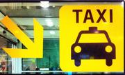 Требуются водители такси на подработку,  полный рабочий день